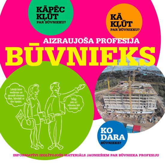 """Kampaņa """"Mācies Būvniecību!"""" J.G.Herdera Rīgas Grīziņkalna vidusskolā"""