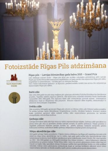 Rīdzenes ielā atklāta Rīgas pils atdzimšanas fotoizstāde