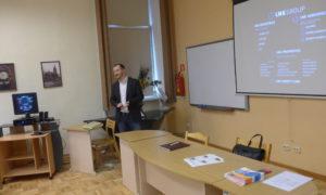 """Būvniecības dienās 21.martā (2017.) kampaņas """"Mācies būvniecību"""" ietvaros uzstājas """"LNK Industries"""" projektu vadītājs Vadims Bogdanovs"""