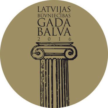 """Sākusies pieteikšanās konkursam """"Latvijas Būvniecības Gada balva 2017"""""""