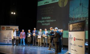 """Tehnoloģiju un Dizaina inivāciju balvas piešķiršana Ventspils Lielajam laukumam un strūklakai """"Fregate """"Valzivs""""""""."""