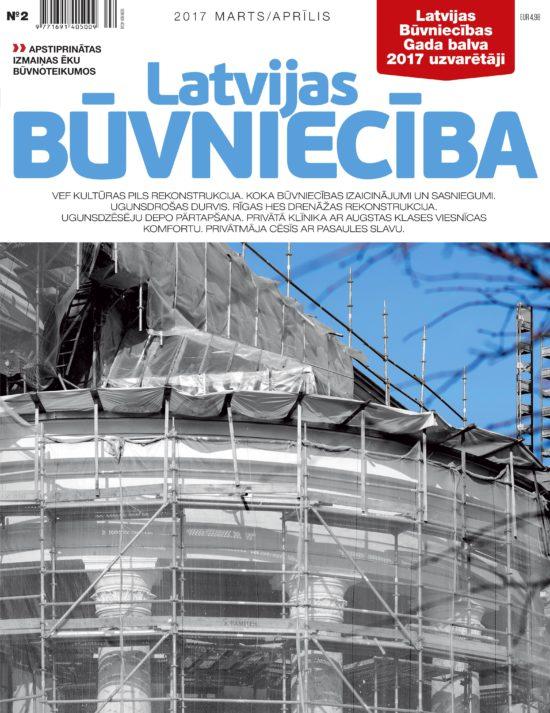 """Iznācis žurnāls """"Latvijas Būvniecība"""" 2017/2"""