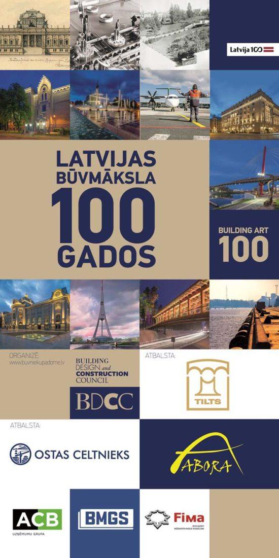 """Ceļojošā fotoizstāde """"Latvijas Būvmāksla 100 gados"""""""