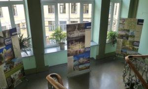 """Izstāde """"Latvijas Būvmāksla 100 gados"""" Satiksmes ministrijā 20.08.2018.-20.112018."""