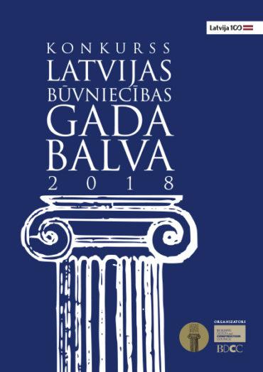 Konkurss Latvijas Būvniecības Gada balva 2018 – 143 pieteikumi
