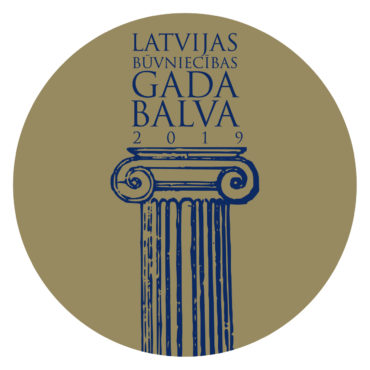 Konkurss Latvijas Būvniecības Gada balva 2019