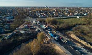 Tilta pārbūve pār Platones upi Miera ielā, Jelgavā, pasūtītājs Jelgavas pilsētas dome, projekts PROJEKTS 3, būvnieks  LNK INDUSTRIES GROUP, būvuzraudzība Ceļu inženieri.