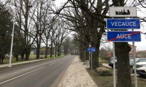 Valsts reģionālā autoceļa P104 Tukums-Auce-Lietuvas robeža (Vītiņi) pārbūve, pasūtītājs Latvijas Valsts ceļi , projekts Projekts 3, būvnieks Strabag, būvuzraudzība Būvju profesionālā uzraudzība.