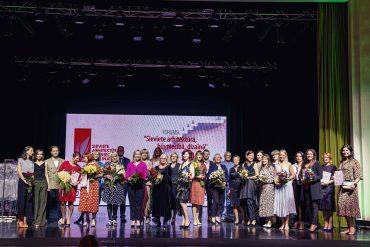Foruma Sieviete arhitektūrā, būvniecībā, dizainā 2019 rezultāti
